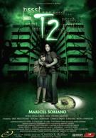 Т2 (2009)