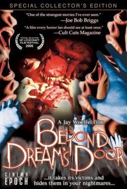 Постер фильма За дверью сна (1989)