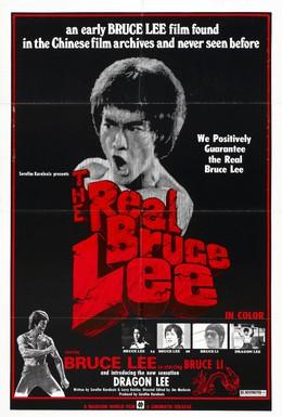 Постер фильма Настоящий Брюс Ли (1973)