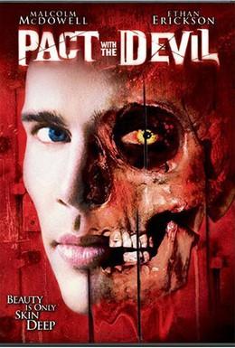 Постер фильма Дориан Грей. Дьявольский портрет (2004)