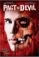 Дориан Грей. Дьявольский портрет (2004)