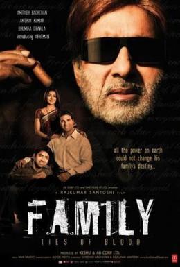 Постер фильма Семья: Кровные узы (2006)