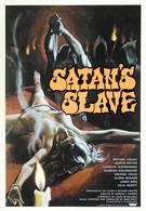 Раб Сатаны (1976)