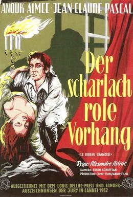 Постер фильма Багряный занавес (1953)