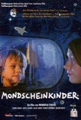 Постер фильма Дети лунного света (2006)