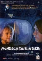 Дети лунного света (2006)