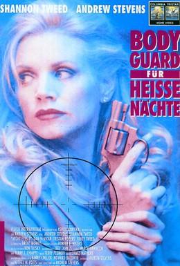 Постер фильма Ночное наблюдение 3 (1993)