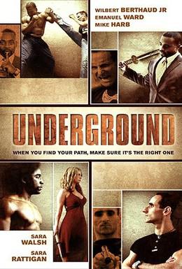 Постер фильма Подземелье (2010)