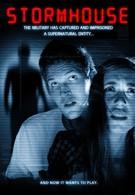 Тюрьма для призрака (2011)