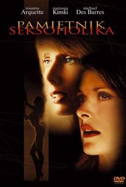 Постер фильма Анатомия порока (2001)