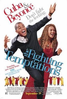 Постер фильма Борьба с искушениями (2003)