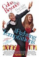 Борьба с искушениями (2003)