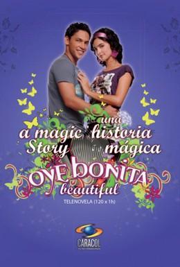 Постер фильма Послушай, красотка (2008)