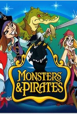 Постер фильма Монстры и пираты (2009)