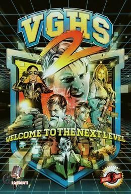 Постер фильма Высшая школа видеоигр (2012)