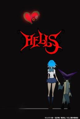 Постер фильма Ангелы из ада (2008)