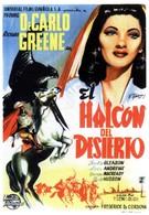 Ястреб пустыни (1950)