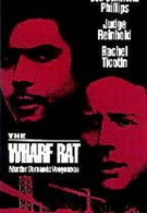 Портовая крыса (1995)