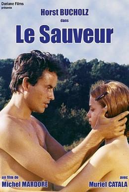 Постер фильма Спаситель (1971)