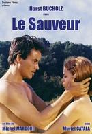 Спаситель (1971)