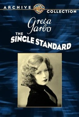Постер фильма Единый стандарт (1929)