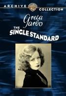 Единый стандарт (1929)