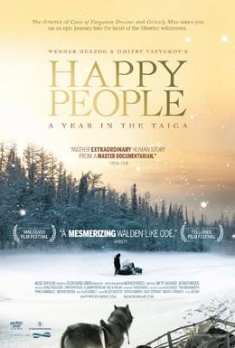 Постер фильма Счастливые люди: Год в тайге (2010)