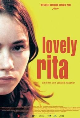 Постер фильма Милая Рита (2001)