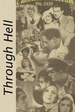 Постер фильма Геенна (1938)