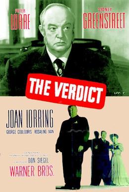 Постер фильма Вердикт (1946)