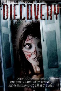 Постер фильма Возрожденная (2003)