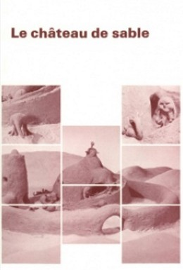 Постер фильма Замок на песке (1977)