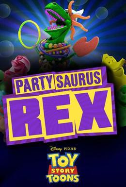Постер фильма Веселозавр Рекс (2012)