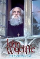 Джон Уиклиф: Утренняя звезда (1984)