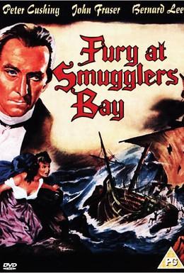 Постер фильма Ярость в заливе Контрабандистов (1961)