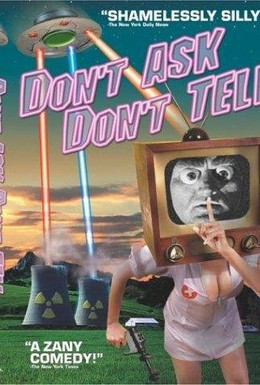 Постер фильма Не говори – тебя не спросят (2002)