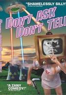 Не говори – тебя не спросят (2002)
