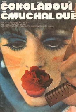 Постер фильма Шоколадные фараоны (1986)