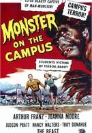 Монстр в университетском городке (1958)