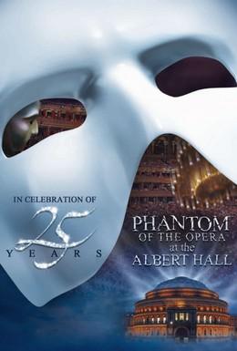 Постер фильма Призрак оперы в Королевском Алберт-холле (2011)