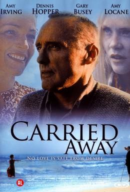 Постер фильма Увлекшийся (1996)