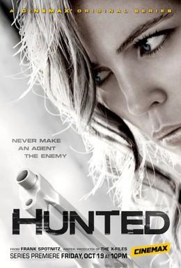 Постер фильма Под прицелом (2012)