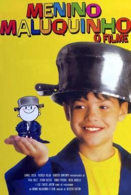 Постер фильма Чокнутый парень (1995)