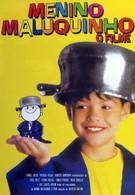 Чокнутый парень (1995)