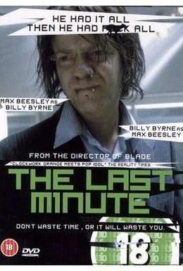 Постер фильма В последний момент (2007)