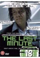 В последний момент (2007)