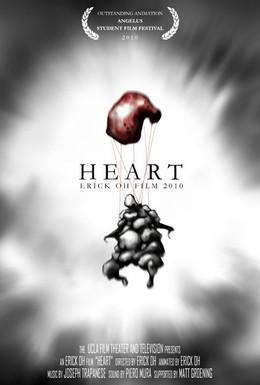 Постер фильма Сердце (2010)