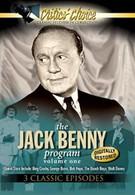 Программа Джека Бенни (1960)