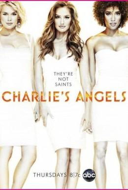 Постер фильма Ангелы Чарли (2011)