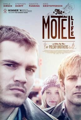 Постер фильма Жизнь в мотеле (2012)